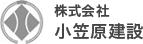 |(株)小笠原建設・OGA建築スタジオ一級建築士事務所
